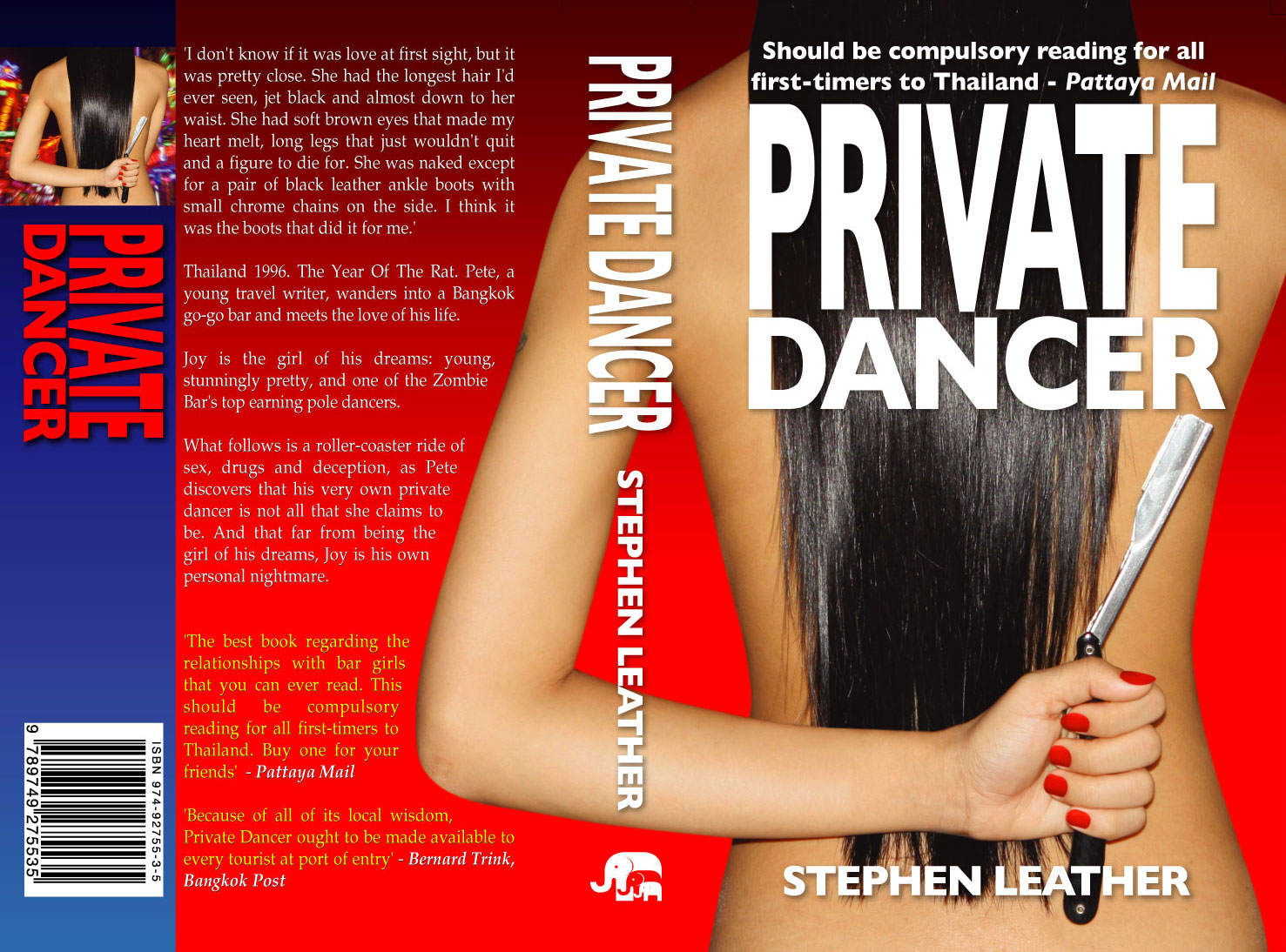 Private Dancer �����